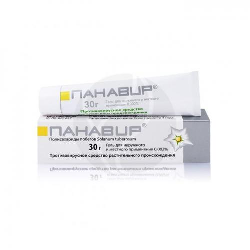 Panavir gel for external and local use 0.002%, 30 g