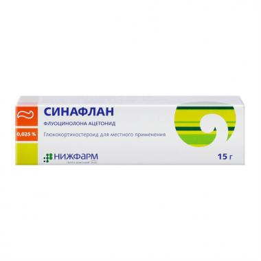 Sinaflan ointment 0.025%, 15 g
