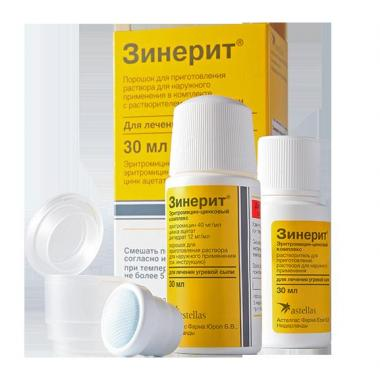 Zinerit 30 ml powder for solution / acne treatment